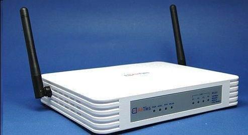 Airties Modem Wi-Fi Şifresi Nasıl Değiştirilir ? 3