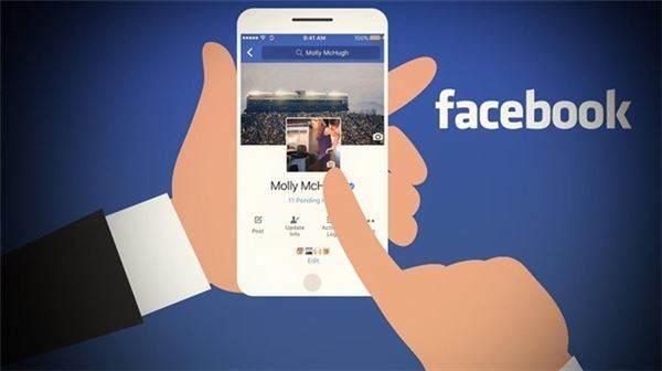 Facebook Profilini Gizleyerek Görünmez Olma Nasıl Yapılır? 2