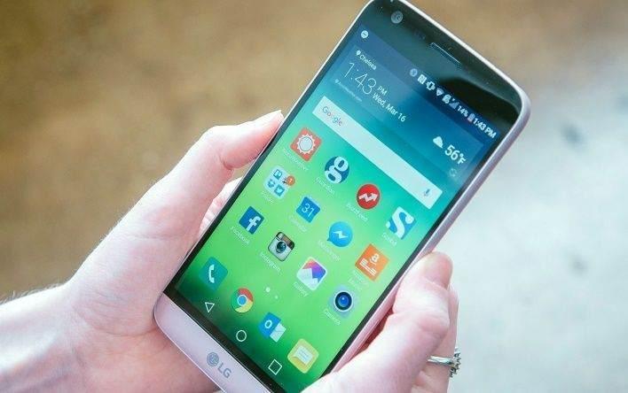 LG Telefon Nasıl Hızlandırılır ?
