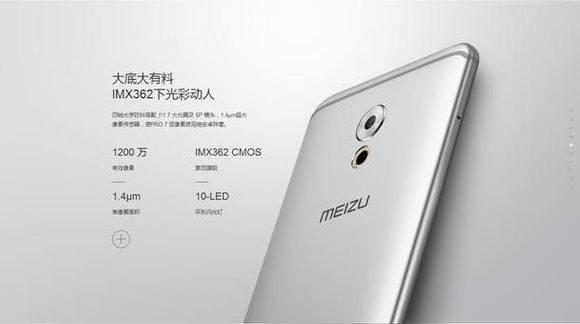 Meizu Pro 7 Özellikleri