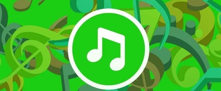 Tamamen Ücretsiz Sınırsız Yayın Özelliğine Sahip 5 Online Müzik Servisi 2