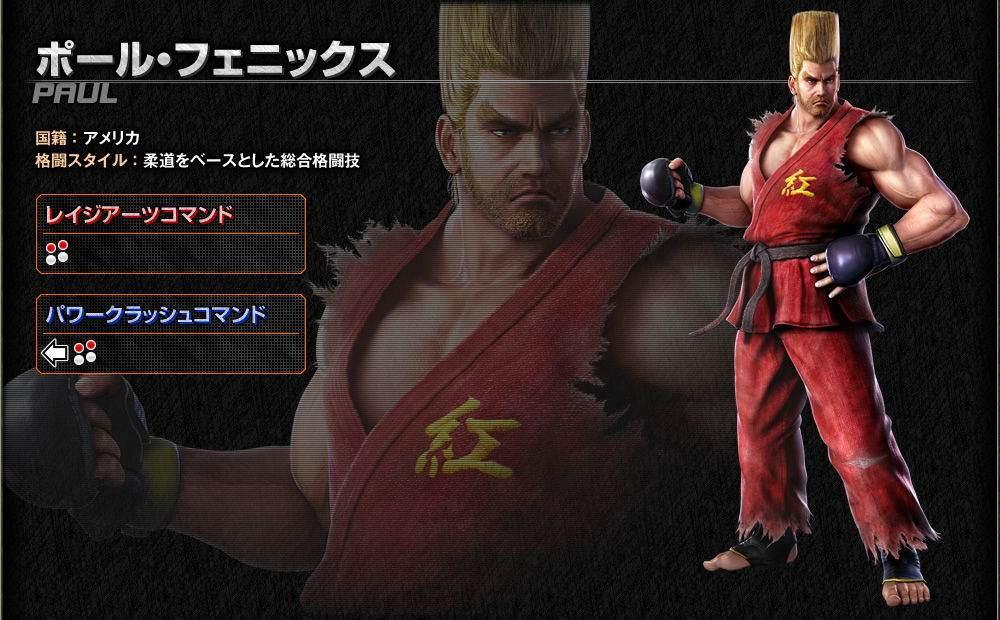 Tekken 7 Karakterleri 11