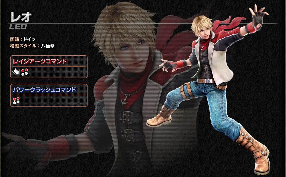 Tekken 7 Karakterleri 15