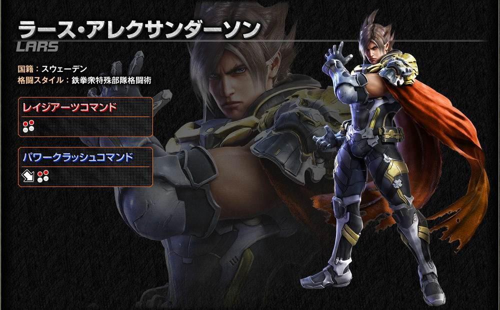 Tekken 7 Karakterleri 17