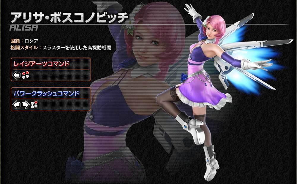 Tekken 7 Karakterleri 23