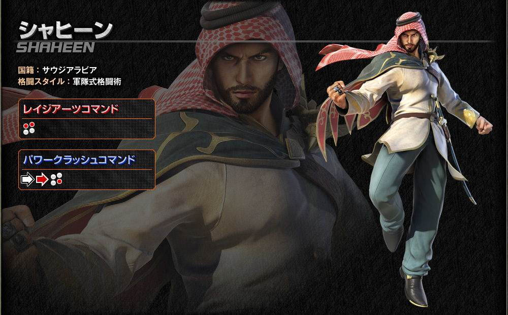 Tekken 7 Karakterleri 24