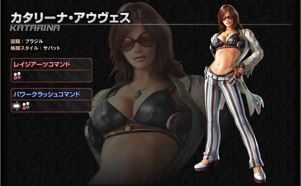 Tekken 7 Karakterleri 4