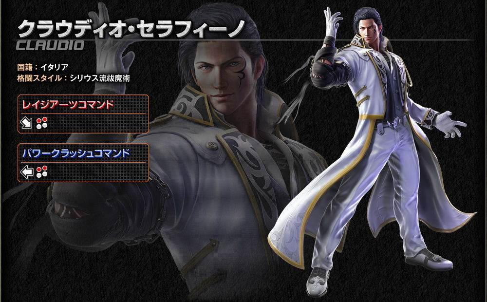 Tekken 7 Karakterleri 8