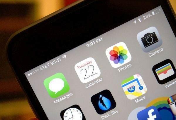iPhone'da Şebeke Sinyal Gücünü Sayısal Olarak Gösterme Nasıl Yapılır ? 1