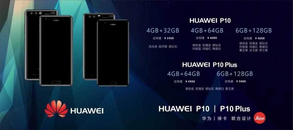 Huawei P10 ve P10 Plus Özellikleri