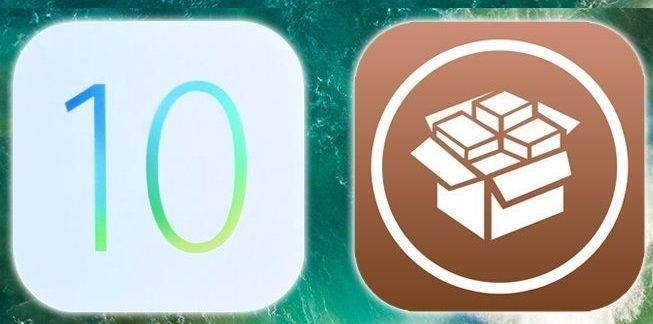 IOS 10 Jailbreak Nasıl Kaldırılır ? 1
