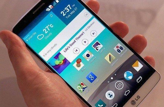 LG Telefonda DNS Ayarı Nasıl Değiştirilir ? 3