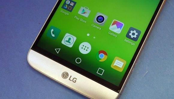 LG Telefonlarda Hafıza Temizleme Nasıl Yapılır ? 1
