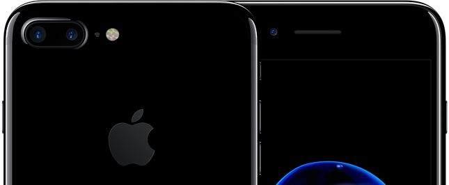 iPhone 7 Rehber Yedeklemesi Nasıl Yapılır?