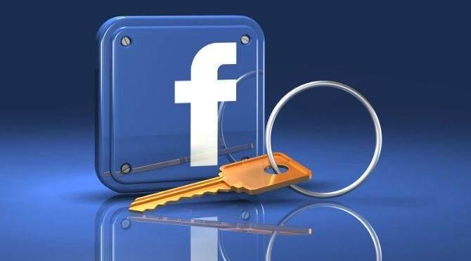 İnternet Hesaplarınızı Güvende Tutmanın Yolları 3