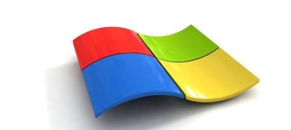 Windows Erişilebilirlik Seçenekleri Nedir? 2