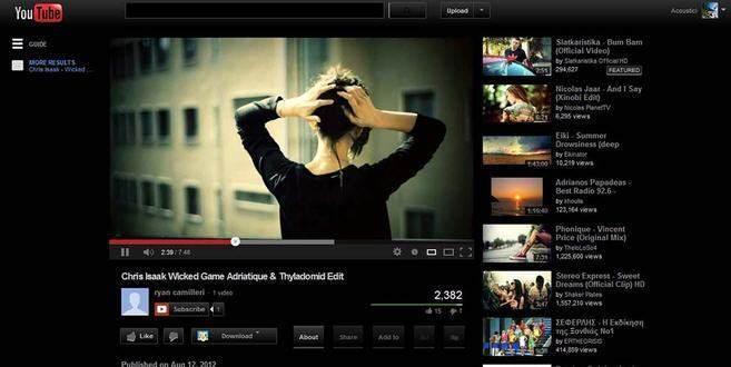 Chrome'da Youtube için Siyah Tema Nasıl Aktif Edilir