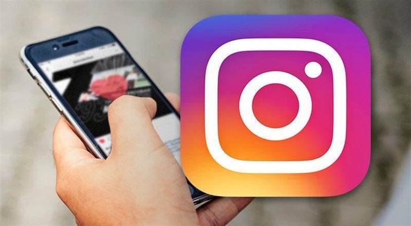 Instagram Yorumları Nasıl Kapatılır ? 1