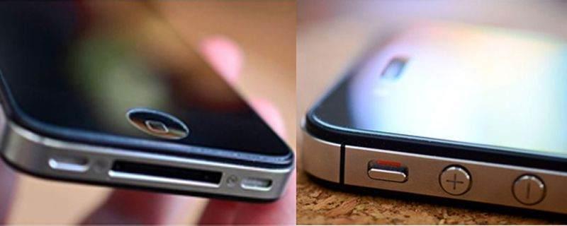 Telefon Ekran Koruyucu Jelatini Nasıl Takılır?