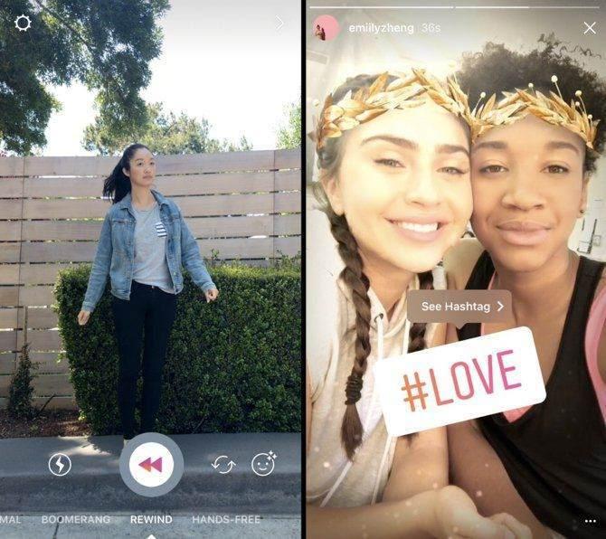 Instagram'ın Bu Müthiş Özelliklerinden Haberiniz Var mı