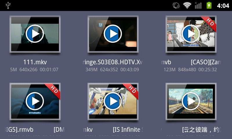 Android için En İyi Video Oynatıcı Hangisi