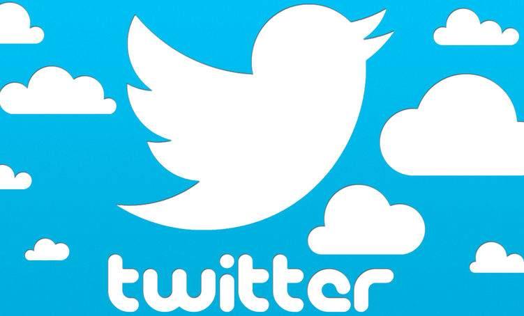 Twitter Şifre Değiştirme Nasıl Yapılır ?