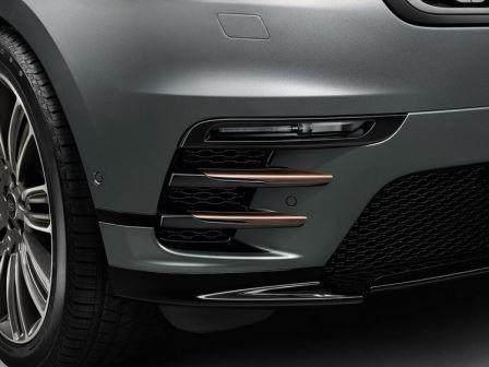 Land Rover Range Rover Velar (2018)7