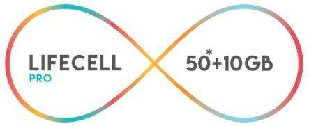 Lifecell Nedir, Lifecell Paketleri Nelerdir?