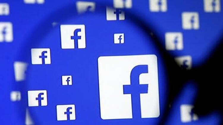 Facebook Arkadaşlık İstekleri,kabul edilmeyen arkadaşlık İstekleri,Facebookta arkadaş isteği nasıl gönderilir
