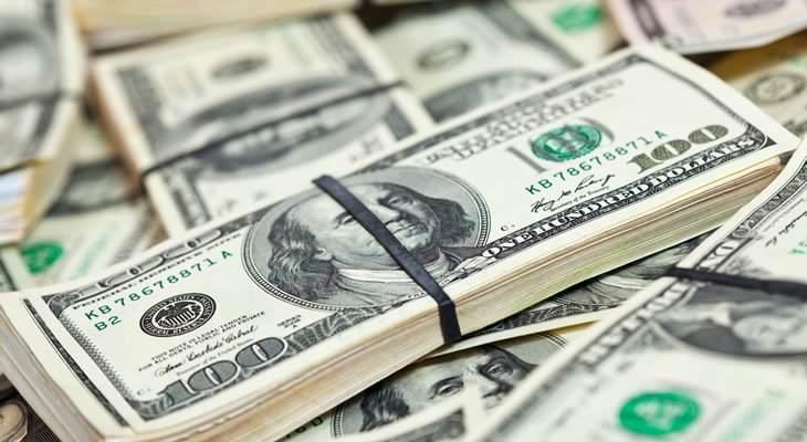Amerikan Dolarının üzerindeki kişiler kimlerdir