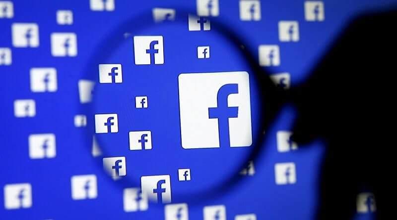 Facebook Sayfa Silme Nasıl Yapılır ?