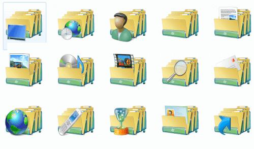 Windows Klasör Simgesini Değiştirme Nasıl Yapılır