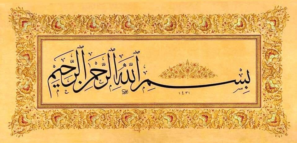 Klavyede Arapça Besmele Nasıl Yazılır