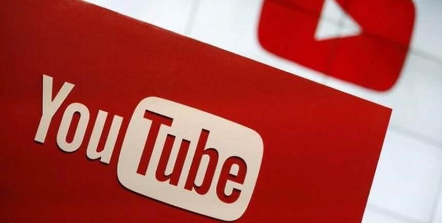 YouTube Gizli Mod Nedir, Nasıl Kullanılır ?