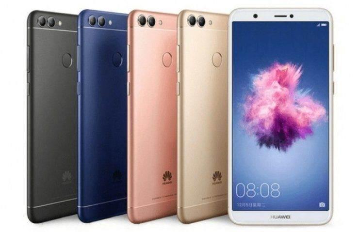 Huawei Enjoy 7s Sıfırlama Nasıl Yapılır