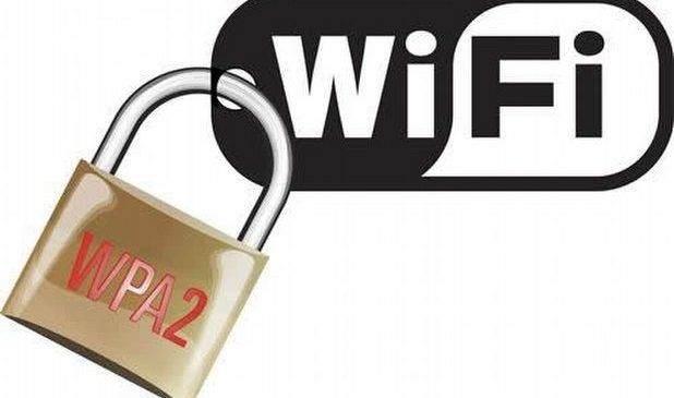 WPA2 nedir, nasıl şifreleme yapar ?