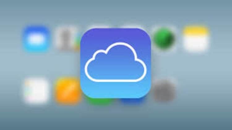 iCloud Takma Ad Ayarlama