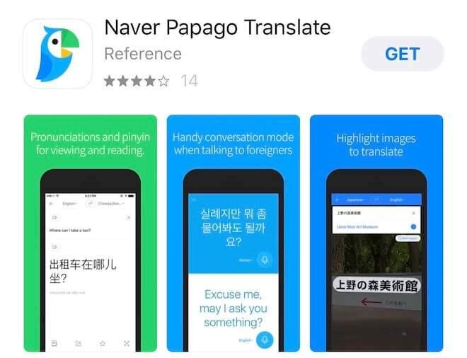 en iyi çeviri uygulaması