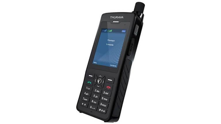 Uydu Telefonu nedir, ne işe yarar ? –