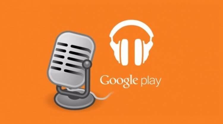 En iyi müzik dinleme uygulamaları