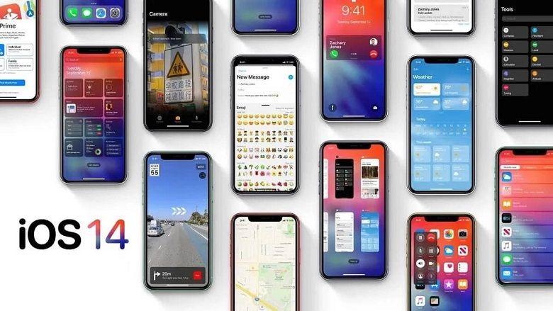 IOS 14, IOS 14 yükle, IOS 14 güncellemesi