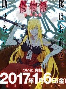vampir anime onerileri
