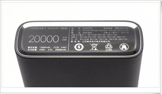 Uygun Fiyatlı 20.000 mAh Kapasiteli Powerbanklar